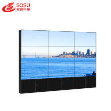 ultra narrow bezel samsung lcd video wall