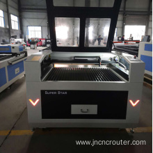 Superstar laser engraving machine for wood