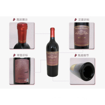 China Factory for Pure Taste Red Wine Chateau Bacchus 2013 Special Grade Cabernet Gernischt Dry red wine supply to French Polynesia Manufacturers