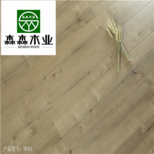 laminate flooring  7mm 8mm 10mm 11mm 12mm