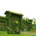 Animal artificial green sculpture