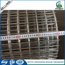 Normal Galvanized Square Welded Netting for Construction