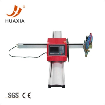 Small portable plasma cnc cutting machine