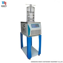 Quality for China Laboratory Type Freeze Dryer,Laboratory Manifold Lyophilizer Freeze Dryer,Laboratory Vacuum Freeze Dryer Factory Laboratory freeze dryer for sale with better price export to Burundi Factory