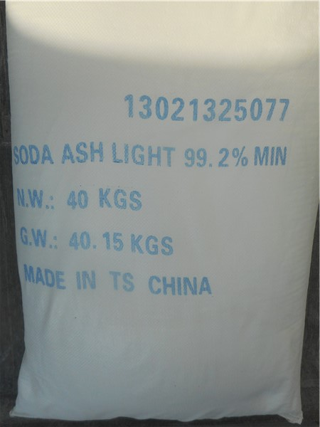 Soda Ash Light Powder