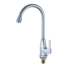 Single Handle Brass Bathroom Faucet Basin Mixer Tap