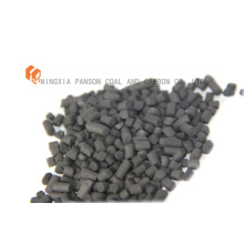 Customized for Columnar Coal Based Activated Carbon 6mm coal based activated carbon well export to France Supplier