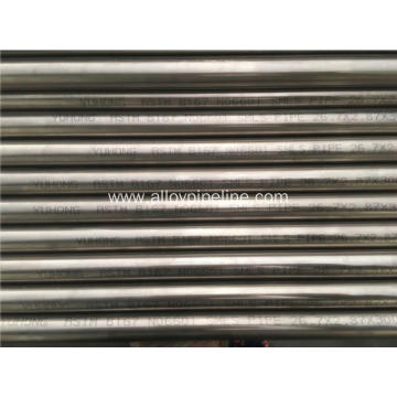 Inconel 617 UNS N06617 Seamless Tube