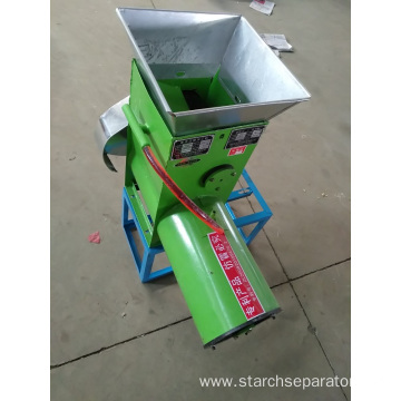 Reliable for Industrial Starch Production Small miniature mountain beater export to Netherlands Manufacturers
