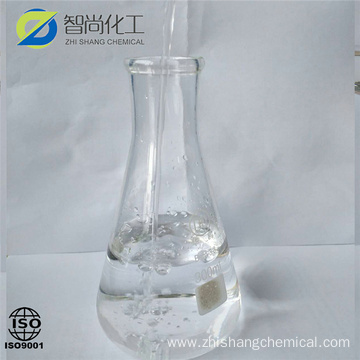 Cas no 117-81-7 Di(2-ethylhexyl)phthalate