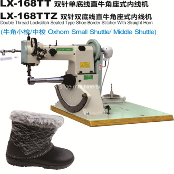 Shoe Boots Double Needle Sewing Machine