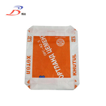 Ready Mix Concrete Cement Bag Price