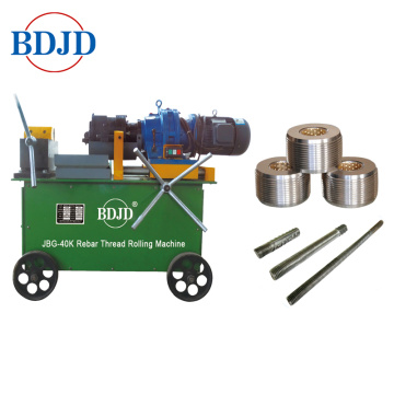Rebar rib-peeling and parallel thread rolling machine