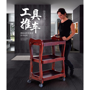 Salon Furniture beautician trolley