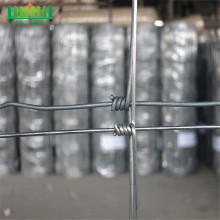 Hot Selling Cheap Solid Iron Sheep Farm Fence