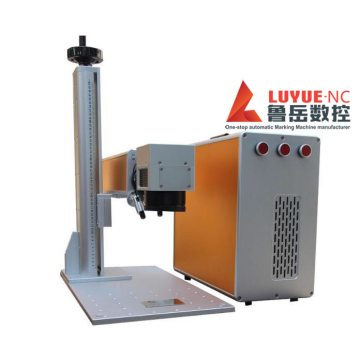 Small Portable Laser Marking Machine