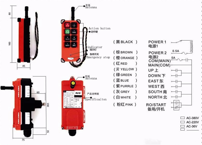 crane hoist wireless remote control