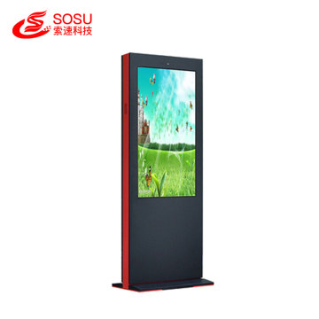 1920*1080 advertising lcd Display Screen