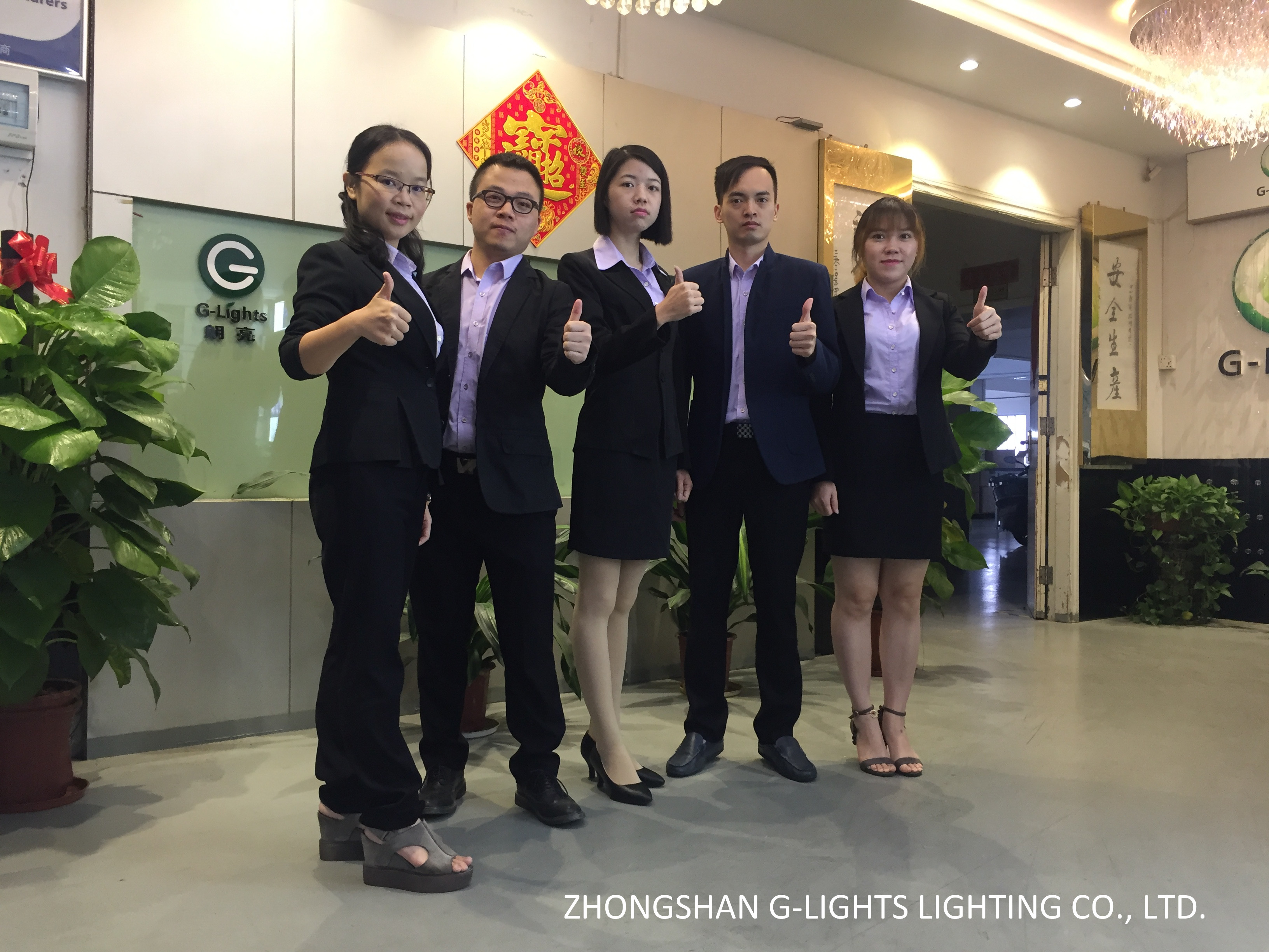 Hong Kong lighting fair Chinese lighting manufacturer