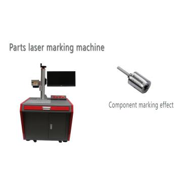 Small Fiber Laser Marking Machine