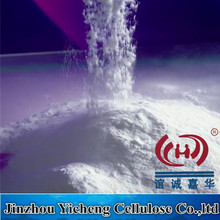 Water treatment chemicals HPMC
