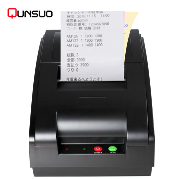 76mm desktop bluetooth dot matrix printer