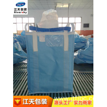 Super Purchasing for for Logistics Jumbo Bags,Container Big Bag,Logistic Recycle Jumbo Bag Manufacturers and Suppliers in China magnesium oxide jumbo  bag supply to Namibia Exporter