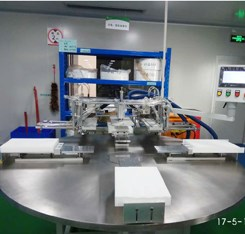 Automatic Welting Machine