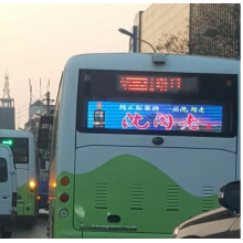 PH5 Bus LED Display