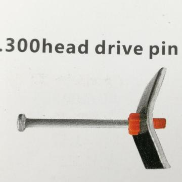 .300 Pin Diameter Drive Head