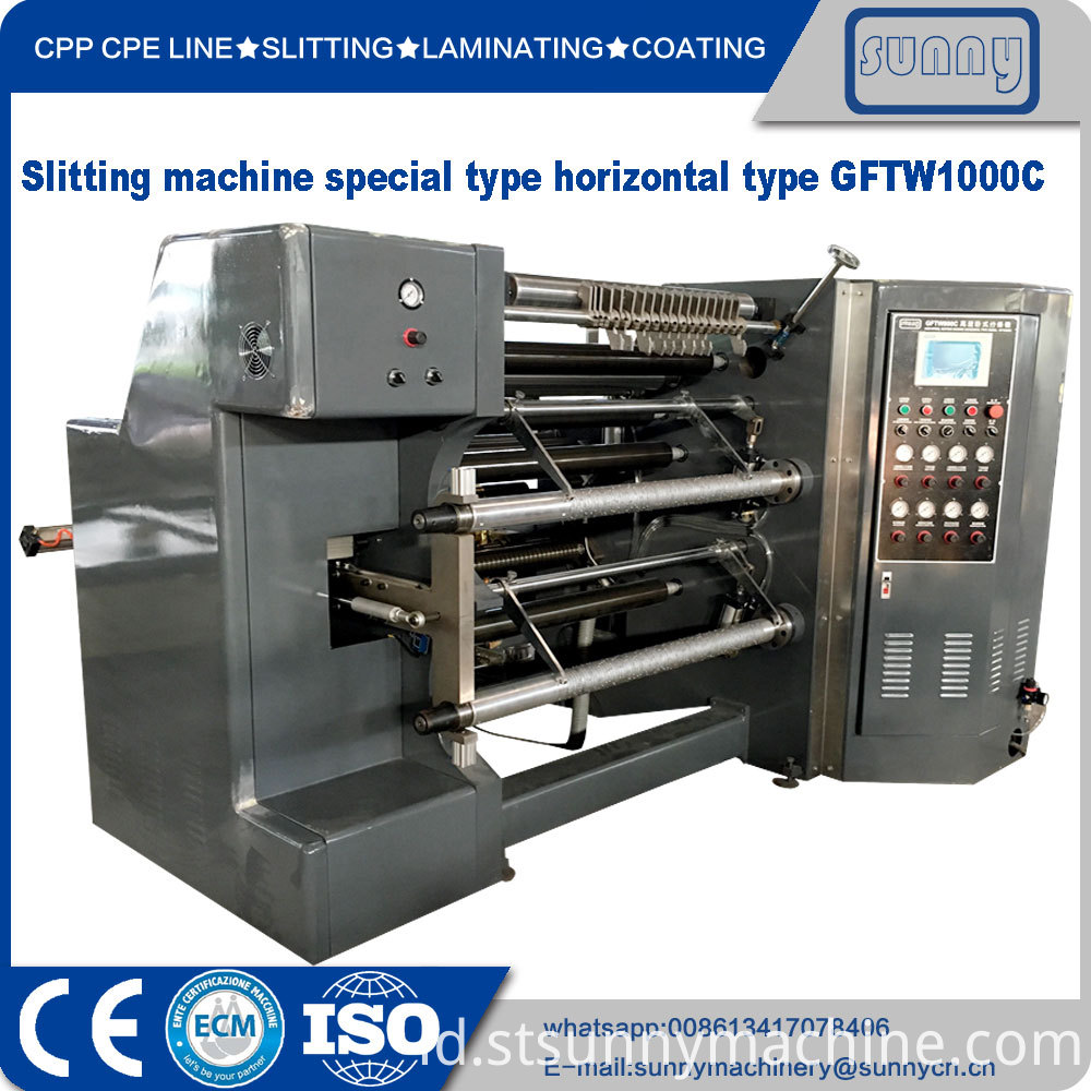 Slitting-machine-special-type-horizontal-type-GFTW1000C-04