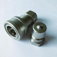 ISO7241-1B 1/2-11 1/2 NPT ring-NBR quick coupling