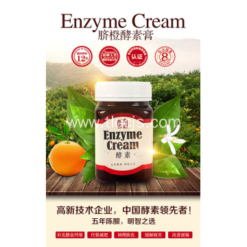 Good Quality for China factory of Enzyme Cream for Whitening Slimming & Meal Replacement Diet & Conditioning After Surgery Orange Township angel supply to Panama Importers