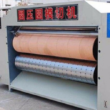 Full Automatic Roll Die Cutting Machine