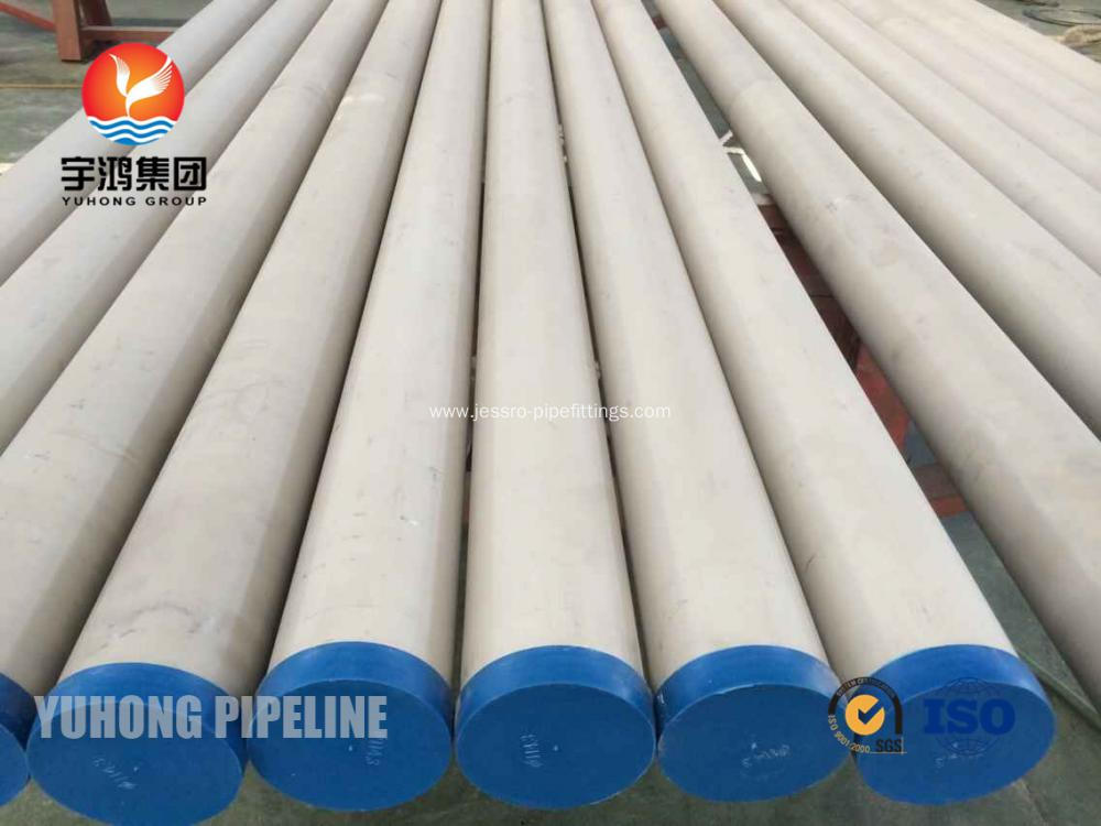 ASME SA376 / ASTM A376 TP310H Stainless Steel Seamless pipe