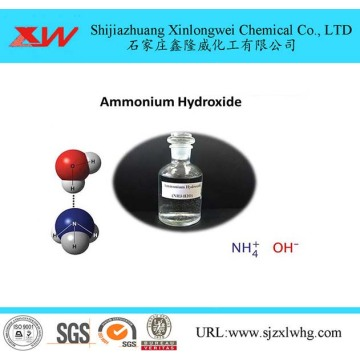 Factory Sale Ammonium Water