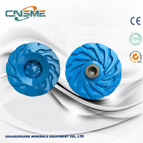 Wearable Five-blade Impeller Closed Type