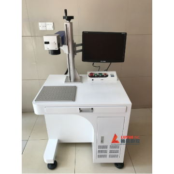 Computer Controlled Desktop Laser Marking Machine