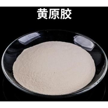 Xanthan Gum Powder Industrial / Pharmaceutical Grade Price