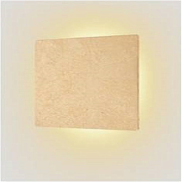 12W Bookstore Square Panel Wall Lights