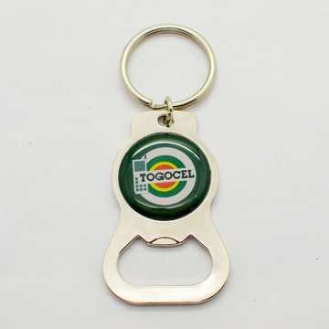 Wholesale Custom Metal Keychain Yokweza