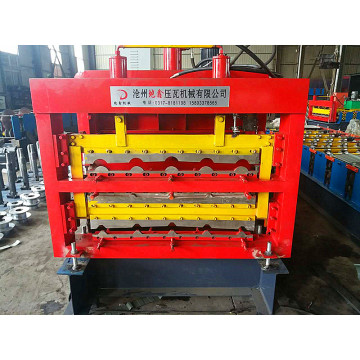 three metal steel sheets trapezoidal roll forming machine