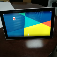 Quality for 21.5 Inch Tablet 1920*1080 21.5 inch Android Touch PC export to Montenegro Exporter