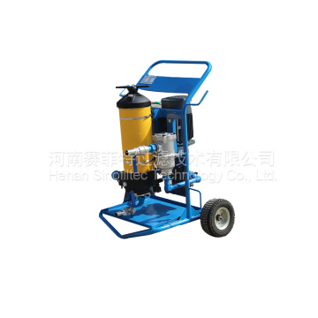 LYC-D Type Movable Oil Filter Pushchart