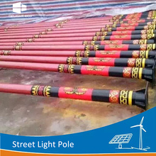 DELIGHT Conical Hot-dip Galvanized Steel Round Pole