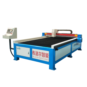 Metal Bar Cutting Machine