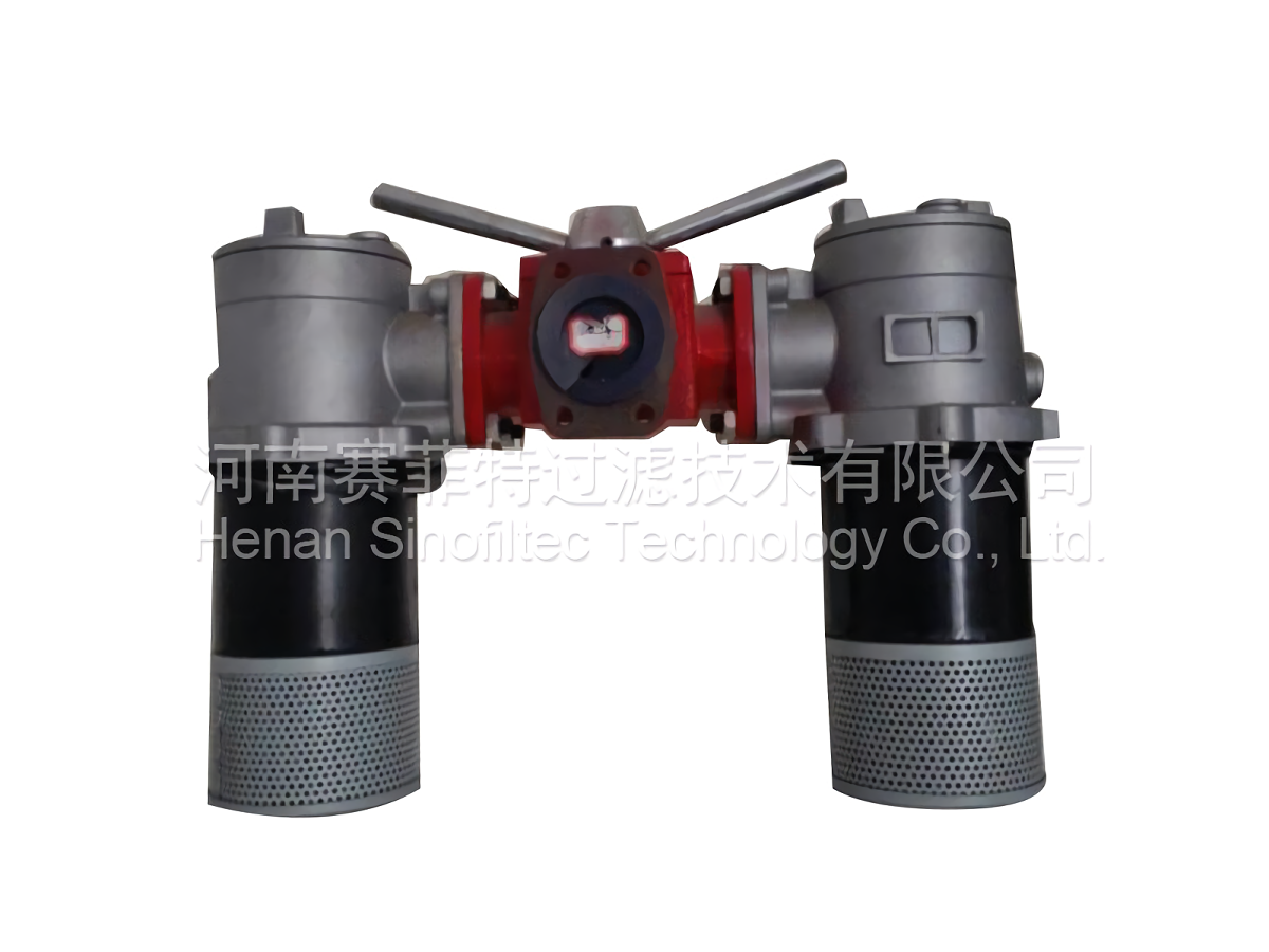SRFB Duplex Tank Mounted Return Filter Series (2)