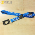 where to buy a blue lanyard UK