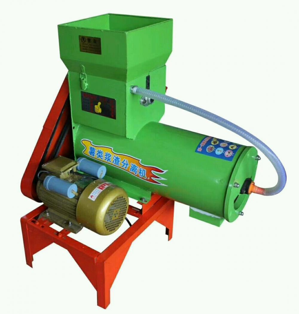 starch separator examples for sale