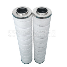 Customized Supplier for Pall Filters FST-RP-HC6300FKP16H Oil Filter Element supply to Greenland Exporter